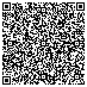 QR-код с контактной информацией организации ООО УралДомнаРемонт