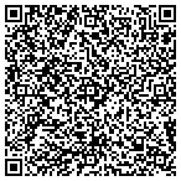 QR-код с контактной информацией организации Интернет магазин Best.kg