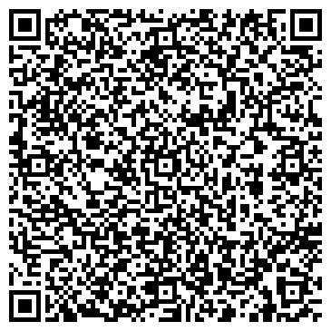 QR-код с контактной информацией организации ООО Пегас Туристик Саратов