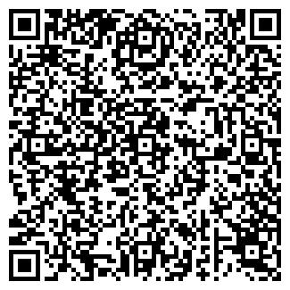 """QR-код с контактной информацией организации ТОО """"RanAi"""""""