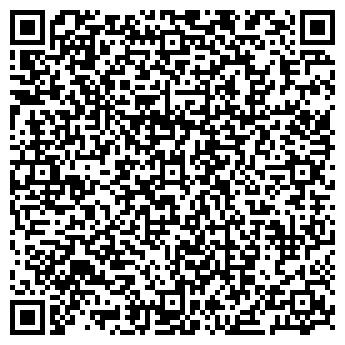 QR-код с контактной информацией организации АТЕЛЬЕ НА МЕТАЛЛУРГОВ