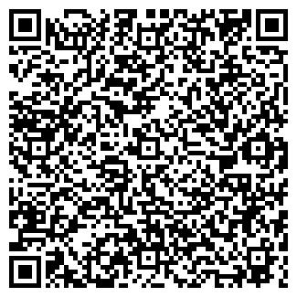 QR-код с контактной информацией организации КОСМОТЕРОС