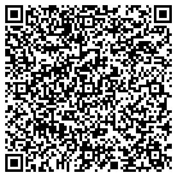 QR-код с контактной информацией организации ООО Ардтехно