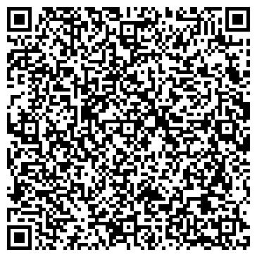 QR-код с контактной информацией организации ООО ШаньДун Шоугун КИТАЙ