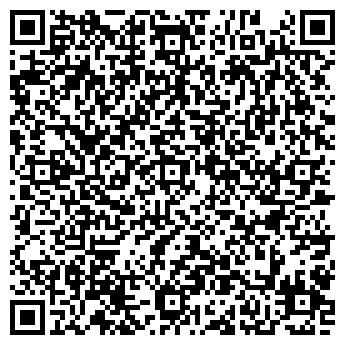 QR-код с контактной информацией организации ООО Дарида