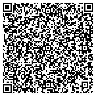 QR-код с контактной информацией организации ООО APOSTILLE Кыргызстан