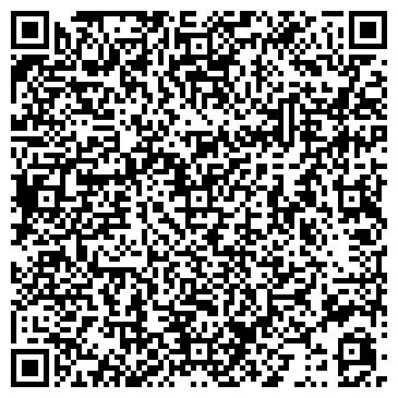 """QR-код с контактной информацией организации ООО """"Тотал Трейд Сервис"""""""