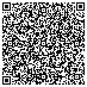 """QR-код с контактной информацией организации ООО """"Адамант Тур Митино"""""""