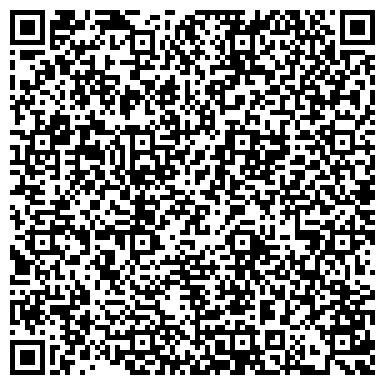 QR-код с контактной информацией организации ООО Компания застройщик «ПНК Сибирь»