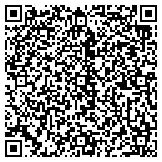 """QR-код с контактной информацией организации ЖЭПК """" КОМФОРТ-КАИНДА"""""""