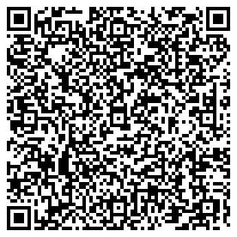 QR-код с контактной информацией организации ДЕТСКИЙ САД № 1917