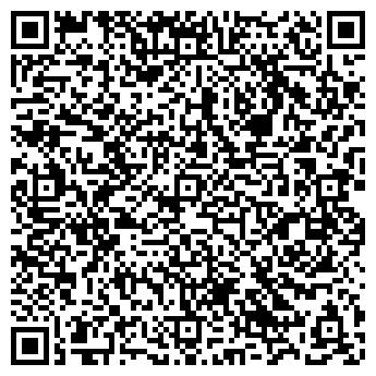"""QR-код с контактной информацией организации ООО """"ПримаЛайн"""""""