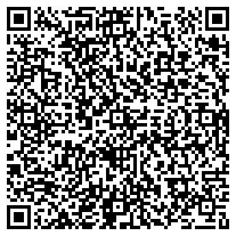QR-код с контактной информацией организации ООО Компания «Врата»