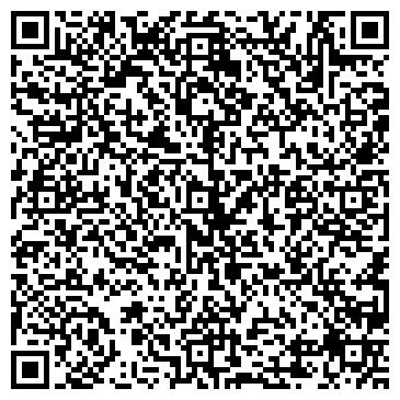 QR-код с контактной информацией организации ООО Двенадцать каминов