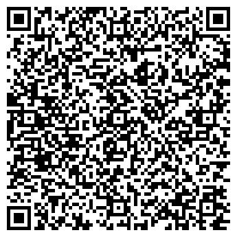 QR-код с контактной информацией организации ООО ВЕРСТ