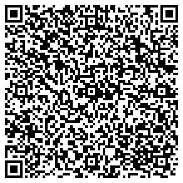 """QR-код с контактной информацией организации ЧП ЖУМАНАЗАРОВА КАФЕ """"ДЕНЬ И НОЧЬ"""""""