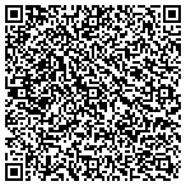 QR-код с контактной информацией организации ООО Тез Тур (Tez Tour)