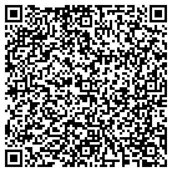 QR-код с контактной информацией организации ДОМ СВАДЬБЫ