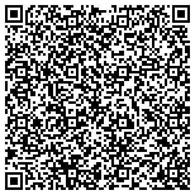 QR-код с контактной информацией организации ООО Pizza House доставка пиццы и суши