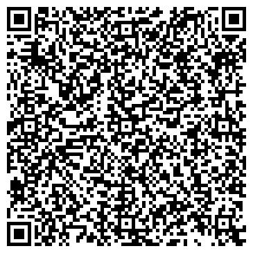 """QR-код с контактной информацией организации ООО """" Литера - Принт"""""""