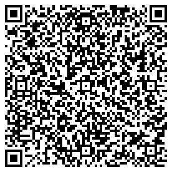 QR-код с контактной информацией организации ООО АРТ-ЛЕВ ПП