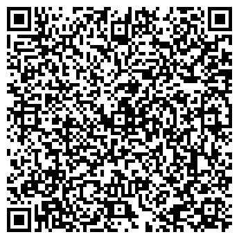 QR-код с контактной информацией организации КАРБО И КРЕПЬ, АОЗТ