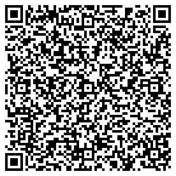 QR-код с контактной информацией организации МАКЕЕВСКИЙ РАБОЧИЙ, ГАЗЕТА