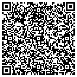 QR-код с контактной информацией организации МАРИУПОЛЬГАЗ