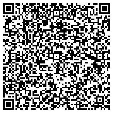 QR-код с контактной информацией организации СИГМА, ТЕЛЕРАДИОКОММУНИКАЦИОННАЯ КОМПАНИЯ, ООО
