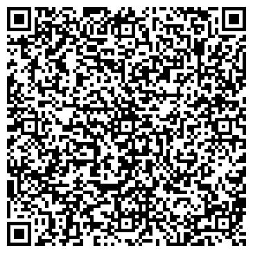 """QR-код с контактной информацией организации """"Торговый флот Донбасса"""""""