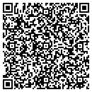 QR-код с контактной информацией организации СЕРВЕКО ЧП