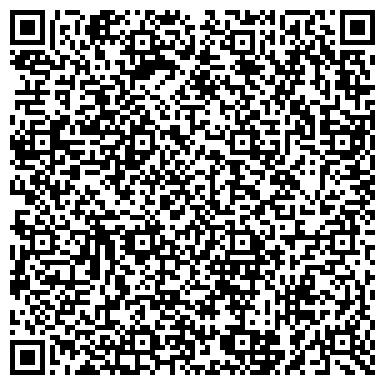 QR-код с контактной информацией организации ТУРИСТ, ТУРКОМПЛЕКС, ФИЛИАЛ ЗАО ДОНЕЦКТУРИСТ