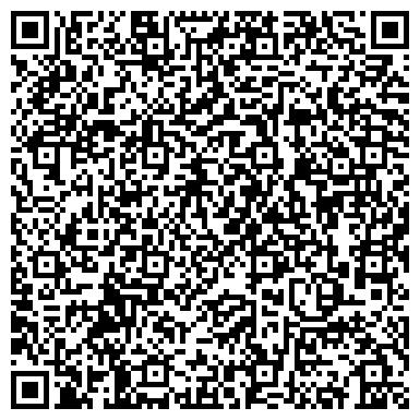 """QR-код с контактной информацией организации ООО Юридическая компания """"Перспектива"""""""