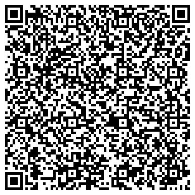 QR-код с контактной информацией организации ДРУЖБА, СЕЛЬСКОХОЗЯЙСТВЕННЫЙ МНОГОФУНКЦИОНАЛЬНЫЙ КООПЕРАТИВ