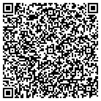 QR-код с контактной информацией организации ПОЛИВЯНОЕ-АГРО, ООО