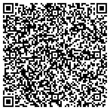 QR-код с контактной информацией организации МОНАСТЫРИЩЕНСКИЙ МАШИНОСТРОИТЕЛЬНЫЙ ЗАВОД