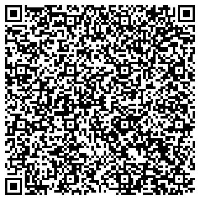 QR-код с контактной информацией организации ДИСПЕТЧЕР КУРОРТОВ ЗАКАРПАТЬЯ (ДКЗ), ИНФОРМАЦИОННО-РЕГИСТРАЦИОННАЯ СИСТЕМА, ЧП