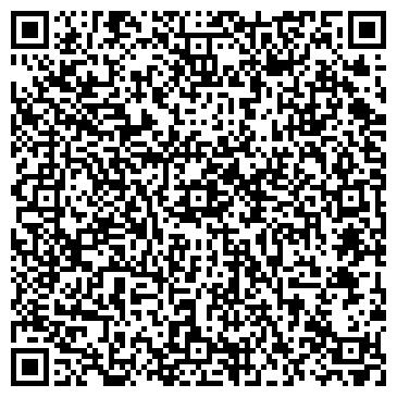 QR-код с контактной информацией организации АССОЛЬ, КОНСЕРВНЫЙ ЗАВОД, ЧП