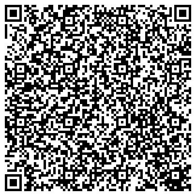 QR-код с контактной информацией организации ВЕЛИКОДОЛИНСКИЙ ЗАВОД ЖЕЛЕЗОБЕТОННЫХ КОНСТРУКЦИЙ, ЗАО