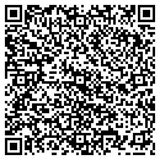 QR-код с контактной информацией организации ОВРУЧСКИЙ ЛЕСХОЗ