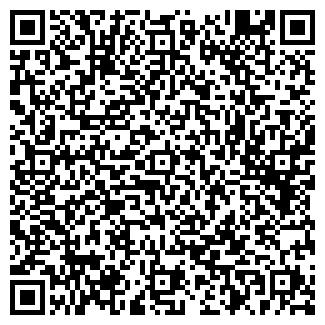 QR-код с контактной информацией организации КОФИТИ, ООО