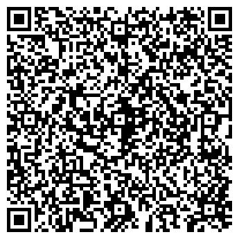 QR-код с контактной информацией организации ВЕСТА-СЕРВИС, ООО