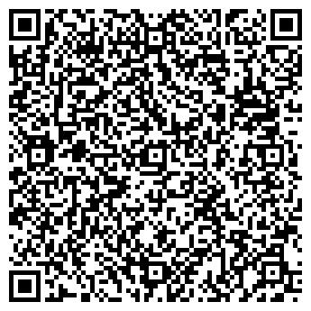 QR-код с контактной информацией организации ЛАГУНА, ТОРГОВЫЙ ДОМ, ООО