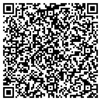 QR-код с контактной информацией организации ПР-ЮГ, ООО