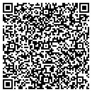 QR-код с контактной информацией организации СК КРИМАР, ООО