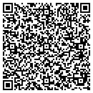 QR-код с контактной информацией организации ГЕФЕСТ, ЧП