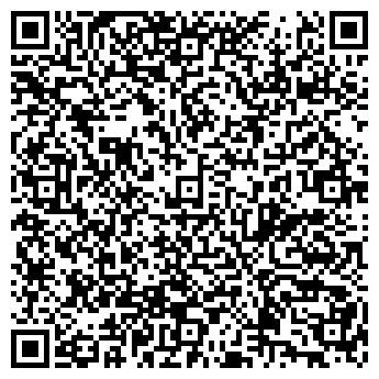 QR-код с контактной информацией организации ООО Реклама ДВ