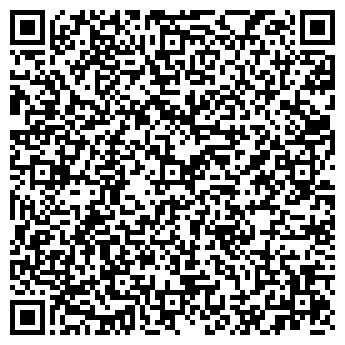 QR-код с контактной информацией организации ХАРРИСОНС-ТРАНС-СЕРВИС, ООО