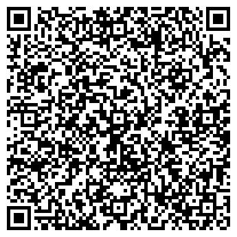 QR-код с контактной информацией организации ЭЛПТЭКС, ПКФ, ООО