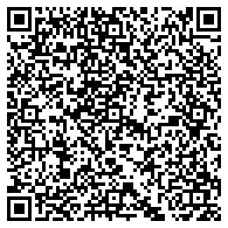 QR-код с контактной информацией организации ПАО «Одесагаз»